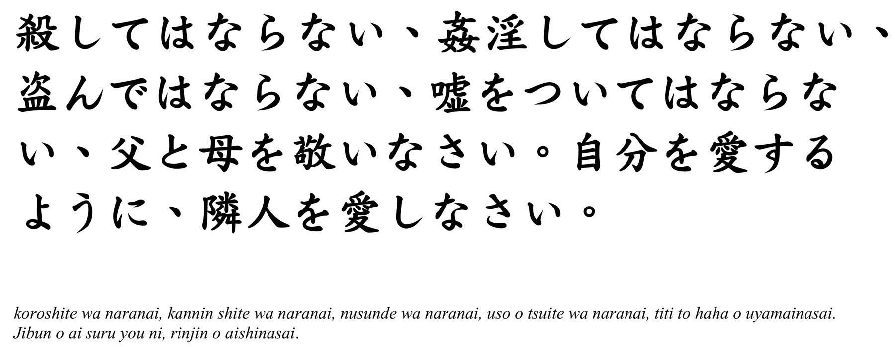 Aula De Japonês Kanji No Dia A Dia Japonês Portal
