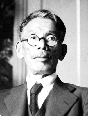 História da escrita japonesa 1 .::. Zashi .::. Nippo-Brasil